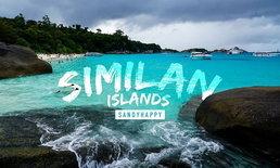 ฤดูฝนก็ดำน้ำได้ ที่หมู่เกาะสิมิลัน