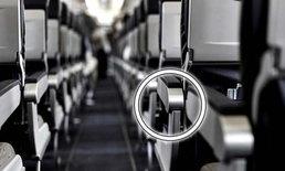 """รู้กันยัง ที่พักแขนบนเครื่องบิน มี """"ปุ่มลับ"""" ช่วยเพิ่มพื้นที่ได้!"""