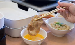 Kokeshi บุฟเฟ่ต์ชาบูน้ำดำ ราคา 249.- อร่อยและถูก ร้านขวัญใจเด็กลาดกระบัง