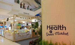 """ตลาดฮิปๆ ที่สายเฮลตี้ต้องมา! กับ """"Health & Green Market"""" เดอะมอลล์ บางแค I ปุ๋ย (Palouis)"""