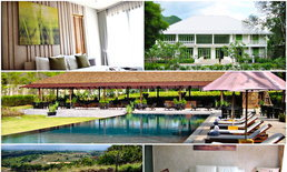 ::: เปิดห้องรีวิว 5 โรงแรมน่าพักแห่งเขาใหญ่ให้หนาวนี้ :::  Muthimaya, Escape, Sala Khao Yai, Palio และ Hotel des Artists