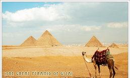 ตะลุยแดนมัมมี่ II สัมผัสความอลังการของพีระมิดแห่งกิซ่า...หนึ่งในเจ็ดสิ่งมหัศจรรย์ของโลก