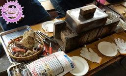พาชิมของอร่อยที่ฮิโรชิมา...จัดเต็มกับหอยเผาชุดใหญ่ ร้านเด็ดโดนใจในราคาสุดคุ้ม @Kakigoya