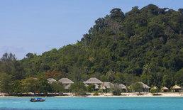 The Sevenseas Resort บนเกาะกระดาน ของแหม่ม คัทลียา