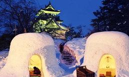 5 เทศกาลหิมะที่ใหญ่ที่สุดในโทโฮคุ
