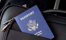 10 สิ่งที่ควรเตรียมให้พร้อม ก่อนไปต่างประเทศ