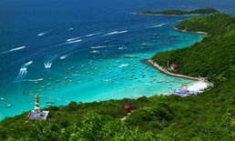 เกาะน่าเที่ยวฉบับแบ็คแพ็คเกอร์ งบไม่เกิน 2 พันบาท