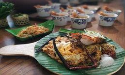 Amazing Thai Taste Festival ยกระดับเทศกาลอาหารไทยสู่สากล