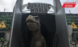 Jurassic World: Explore and Roar! เมื่อเจ้าที.เร็กซ์และแร็ปเตอร์ร้องคำรามอยู่ตรงหน้า