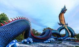 องค์พญาศรีมุกดามหามุนีนีลปาลนาคราช องค์พญานาคที่ใหญ่ที่สุดในแผ่นดินไทย!