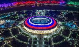 แบกเป้ไปดูบอลโลกที่รัสเซียแบบไม่ง้อทัวร์ (ตอนที่ 5)