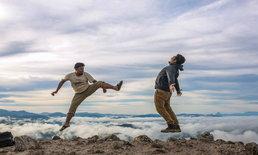 ทะเลหมอกฆูนุงสีรีปัต ดินแดนสวรรค์แห่งเมืองยะลา