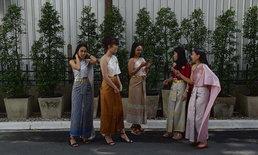สงกรานต์นี้แต่งชุดไทย เข้าฟรีอุทยานประวัติศาสตร์ 9 แห่ง