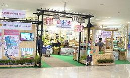 """สุดสัปดาห์นี้พลาดไม่ได้กับงาน  """"ตลาดชุมชนเซ็นทรัลปีที่  7"""" รวม 9 ของดีทั่วไทย อร่อยถูกใจ ต้องมาโดน!!"""