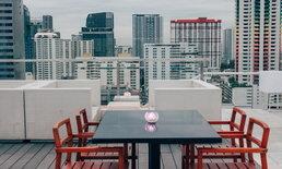 WALK Rooftop Bar @ Centara Watergate Pavillion Bangkok ชมวิวตึกใบหยกแบบพาโนรามา
