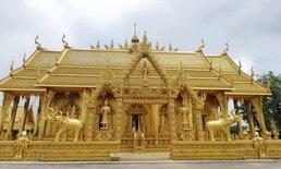 เที่ยววัดปากน้ำโจ้โล้ ชมโบสถ์ทองคำ! สถาปัตยกรรมแห่งเมืองแปดริ้ว