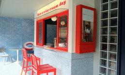รีวิว ร้านวันดีคาเฟ่ - ร้าน Marigold ตะลุยชิมขนมหวาน 2 ร้านย่านอารีย์
