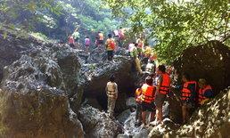 ผจญภัยสุดมันในถ้ำลำคลองงู ตามหาหิน World Cup และเสาหินที่สูงที่สุดในโลก!