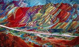 เทือกเขา Rainbow Mountain สถานที่สวยสะดุดตาเหมือนภาพวาดงานศิลปะจากธรรมชาติ!