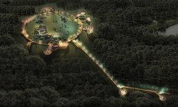 ภูบ่อบิด เตรียมพัฒนาพื้นที่เป็นหอชมเมือง แลนด์มาร์คแห่งใหม่เมืองเลย