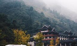 เทียนเหมินซาน ภูเขาสวรรค์แห่งจางเจียเจี้ย ครั้งหนึ่งในชีวิตควรไปสัมผัสด้วยตาตนเอง!