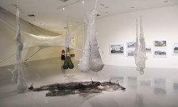 เดินทัวร์ BKK Art Biennale 2018 สุขสะพรั่งพลังอาร์ต : หอศิลปวัฒนธรรมแห่งกรุงเทพมหานคร BACC