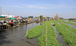 ตลาดน้ำสะพานโค้ง สุ่มปลายักษ์ @ สุพรรณบุรี