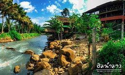 ฮิมน้ำมาว ที่พักสุดชิลริมแม่น้ำ สัมผัสธรรมชาติได้ตลอดทั้งวัน