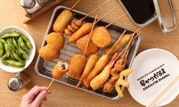 ตะลุยชิม 7 ของกิน ย่านโดทงโบริ แห่งโอซาก้า อร่อยขึ้นสวรรค์!