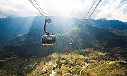 เดินบนหลังคาอินโดจีน และนั่งกระเช้าสายยาวสุดในโลก ณ ยอดเขา Fansipan