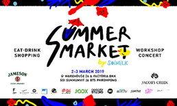 Soimilk Summer Market 2019 ยกร้านเด็ดร้านดัง ให้มาสัมผัสของจริงในที่เดียวใจกลางกรุงเทพฯ