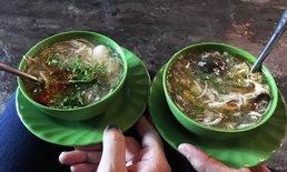 5 สตรีทฟู้ด อาหาร เวียดนาม ดาลัด อร่อยสุดฟิน มาถึงต้องลอง!
