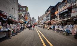 7 ย่านช้อปปิ้ง เกาหลี ที่ต้องไปละลายเงินวอนให้ได้