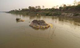 รอยพระพุทธบาทศักดิ์สิทธิ์ 2000 ปี โผล่ขึ้นกลางน้ำโขง จ.นครพนม