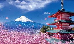 ปังสุด! 10 จุดชมซากุระที่ดีที่สุดในสามประเทศยอดฮิต