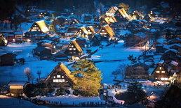 Shirakawago Light Up 2020 งานแสดงไฟหมู่บ้านมรดกโลกที่ญี่ปุ่น หนึ่งปีมีครั้ง!