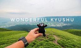 Wonderful Kyushu รีวิวเที่ยวคิวชู 4 จังหวัดสวยบนเกาะแดนใต้