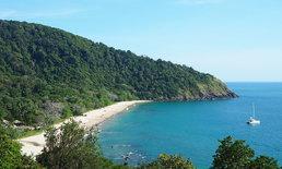 เกาะลันตา ติดอันดับเกาะน่าเที่ยวที่สุดในโลก