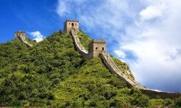 9 พิกัด เที่ยวกำแพงเมืองจีน ใกล้ปักกิ่ง ด่านไหนน่าเที่ยวสุด!