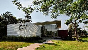 French Kitsch Cafe Project คาเฟ่น่ารัก บรรยากาศโคตรคูลเมืองโคราช