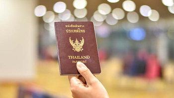 อัปเดต สำนักงานหนังสือเดินทางทั่วเมืองไทย ที่กลับมาเปิดให้บริการอีกครั้ง