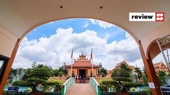 นครพนม เมืองสวยริมฝั่งโขงที่แฝงเอาไว้ด้วยร่องรอยแห่งอารยธรรมอินโดจีน