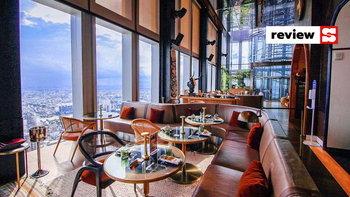 รีวิว Mahanakhon Bangkok Skybar ห้องอาหารที่ตั้งอยู่สูงที่สุดของเมืองไทย