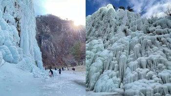 หุบเขาชองซง จากน้ำตกกลายเป็นน้ำแข็ง ธรรมชาติสร้างสรรค์ได้อย่างมหัศจรรย์