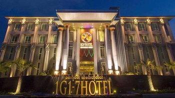 เปิดภาพโรงแรมหรู 1G1-7 Hotel แหล่งที่ติด COVID-19 ของสาวไทย
