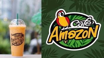 Cafe Amazon กลับมาอีกครั้งโปรโมชันแก้วที่ 2 ลด 50% ถึงสิ้นเดือนมีนาคม
