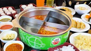 Hot Pot เปิดโปรจัดหนักมา 4 จ่าย 2 เนื้อวัว เนื้อหมู ซูชิไม่อั้น!