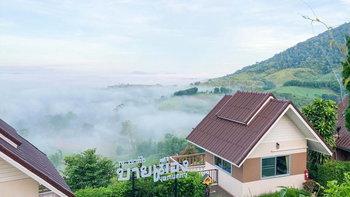 Byemuang @Khaokho Resort ที่พักเขาค้อรีโนเวทใหม่ พร้อมวิวทะเลหมอกแบบสุดปัง!