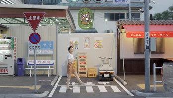 Nomisuke Matcha คาเฟ่สไตล์ญี่ปุ่นเปิดใหม่ เหมือนยกโตเกียวมาไว้ที่บางแสน