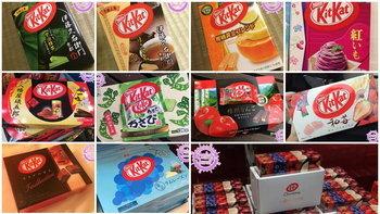 20 รสชาติคิทแคทของดีแต่ละภูมิภาคที่ไปเที่ยวญี่ปุ่นห้ามพลาด!